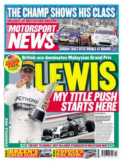 Motorsport News April 02, 2014 00:00