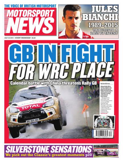 Motorsport News July 22, 2015 00:00