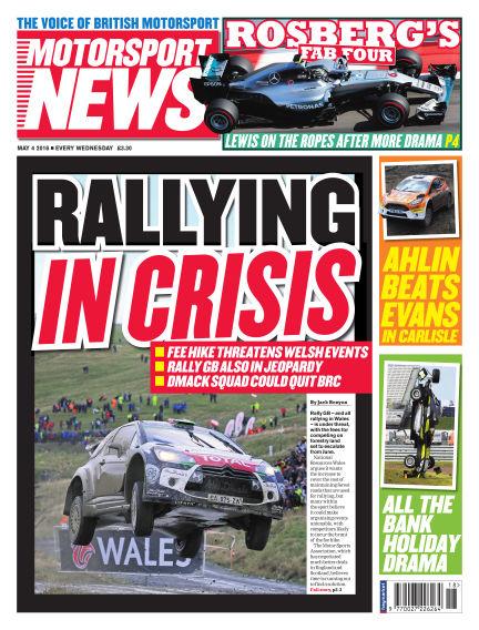 Motorsport News May 04, 2016 00:00