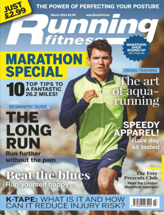 Running Fitness March 2014
