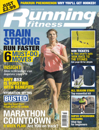 Running Fitness March 2015