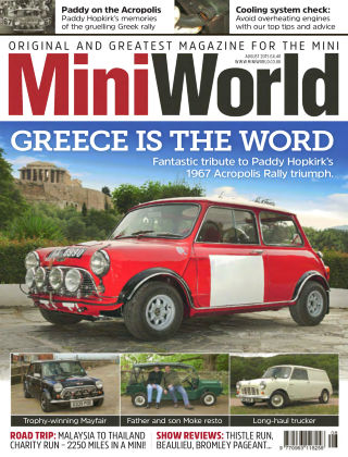 Mini World August 2015