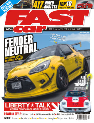 Fast Car April 2019