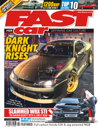 Fast Car June 2019