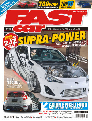 Fast Car July 2019
