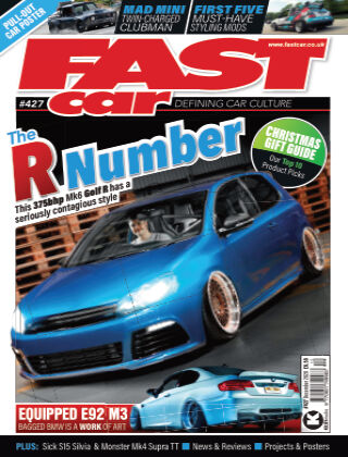 Fast Car December 2020