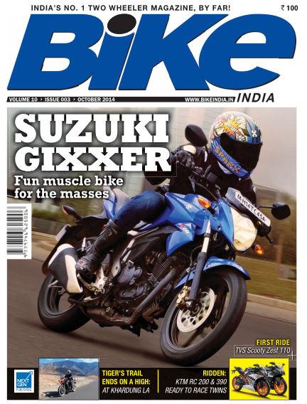 Bike India October 03, 2014 00:00