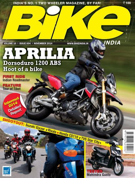 Bike India October 31, 2014 00:00
