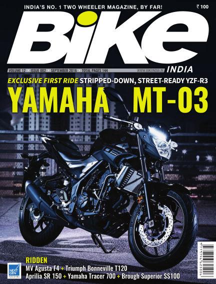 Bike India August 31, 2016 00:00