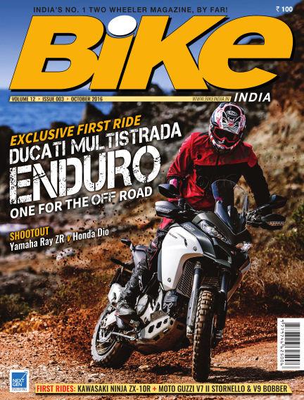 Bike India October 05, 2016 00:00