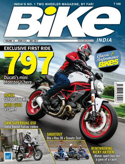 Bike India July 04, 2017 00:00