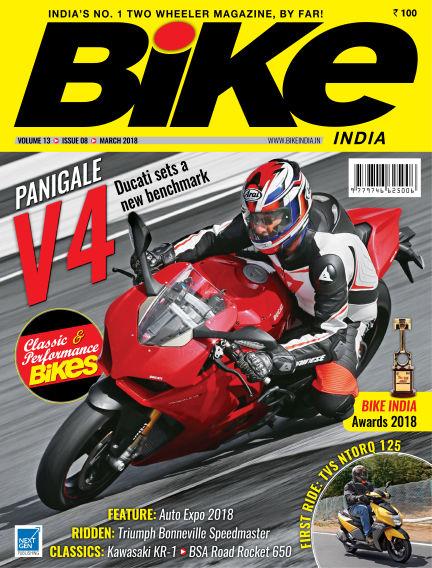 Bike India March 05, 2018 00:00