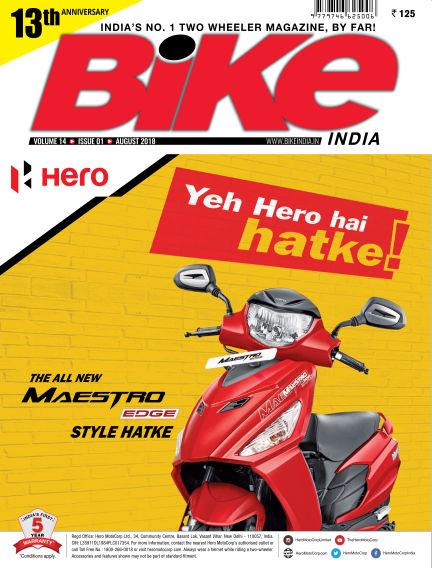 Bike India August 03, 2018 00:00