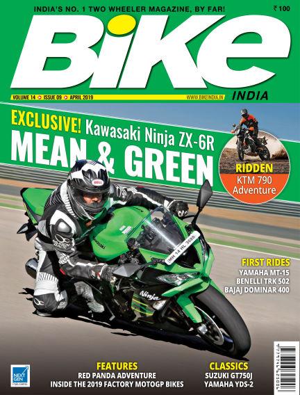 Bike India March 29, 2019 00:00