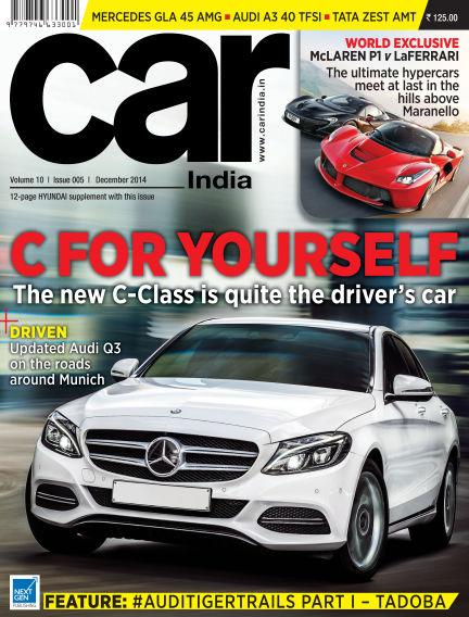 Car India December 05, 2014 00:00