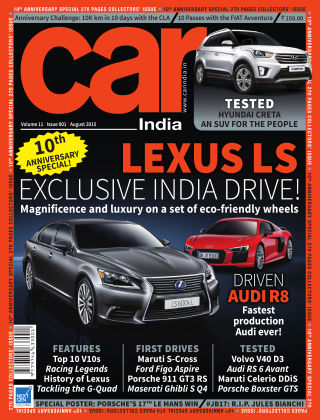 Car India August 2015