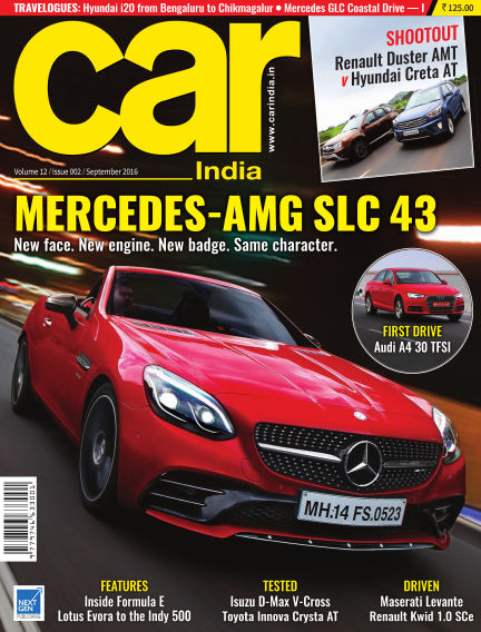 Car India August 31, 2016 00:00