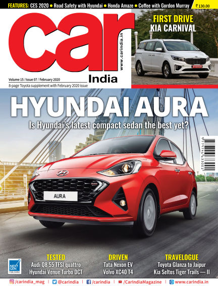 Car India February 05, 2020 00:00