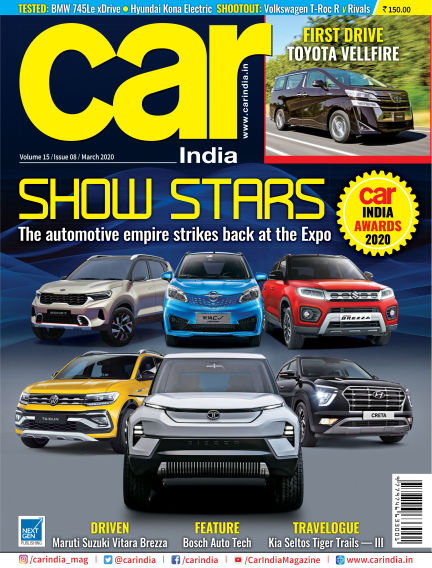 Car India March 05, 2020 00:00