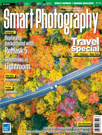 Smart Photography November 29, 2017 00:00