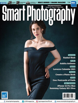 Smart Photography March 2021