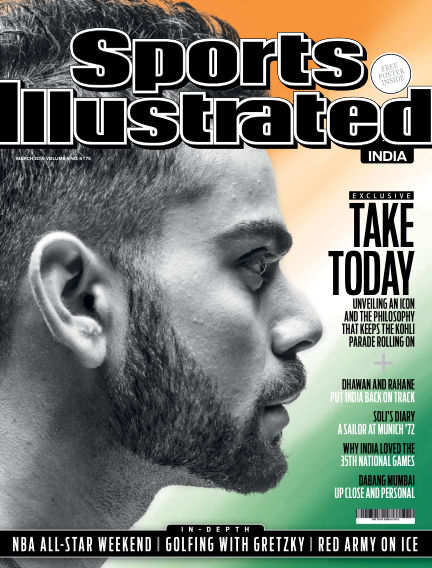 Sports Illustrated India March 13, 2015 00:00
