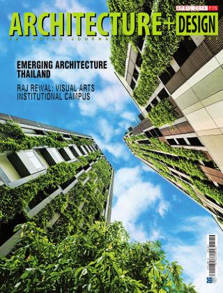 Architecture + Design 2014-04-01