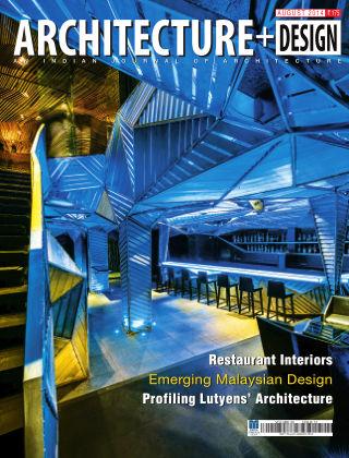 Architecture + Design August 2014