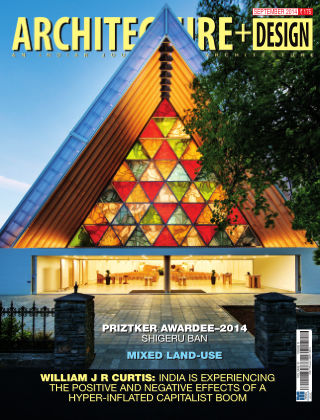Architecture + Design September 2014