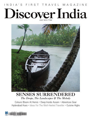 Discover India July 2014