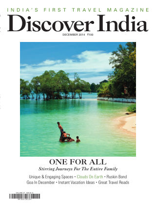 Discover India December 2014