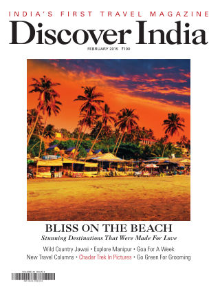 Discover India February 2015