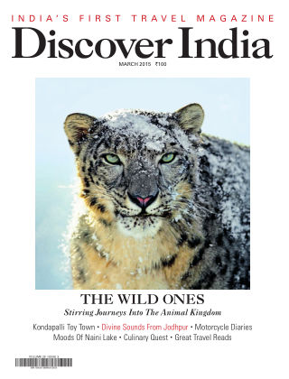 Discover India March 2015