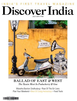 Discover India July 2015