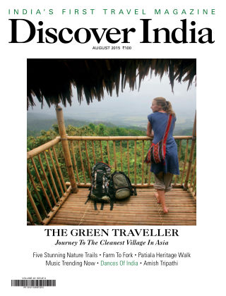 Discover India August 2015