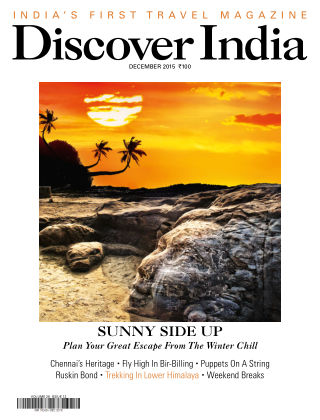 Discover India December 2015