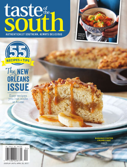 Taste of The South February 14, 2017 00:00