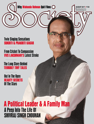 SOCIETY August 2017