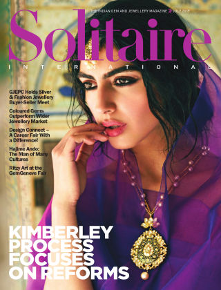 Solitaire International July 2019