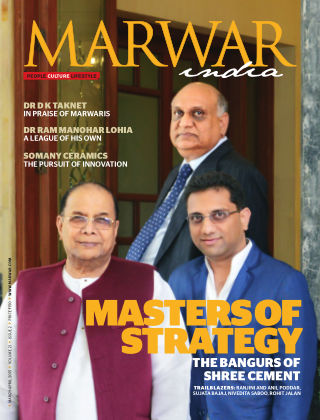 Marwar  March-April 2015