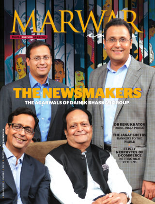 Marwar  May-June 2015