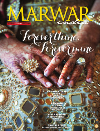 Marwar  Nov-Dec 2015