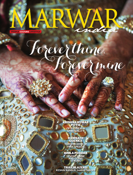 Marwar  December 02, 2015 00:00