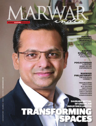 Marwar  July-August 2016