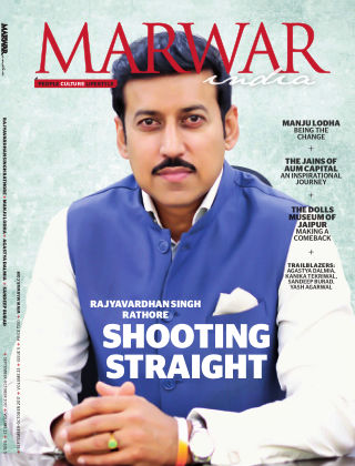 Marwar  Sep - Oct 2017