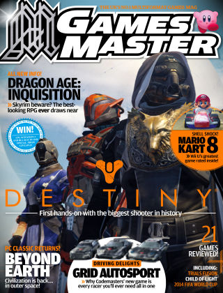 GamesMaster July 2014