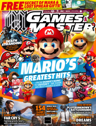 GamesMaster Feb 2018