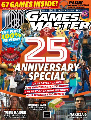 GamesMaster Mar 2018