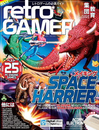 Retro Gamer - UK Issue 145