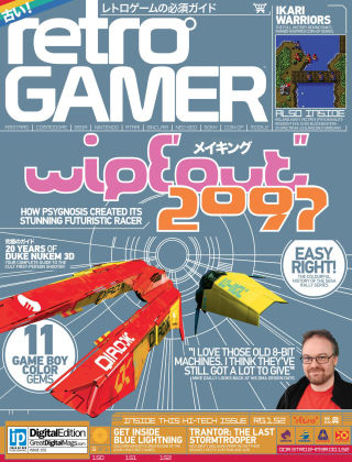 Retro Gamer - UK Issue 152